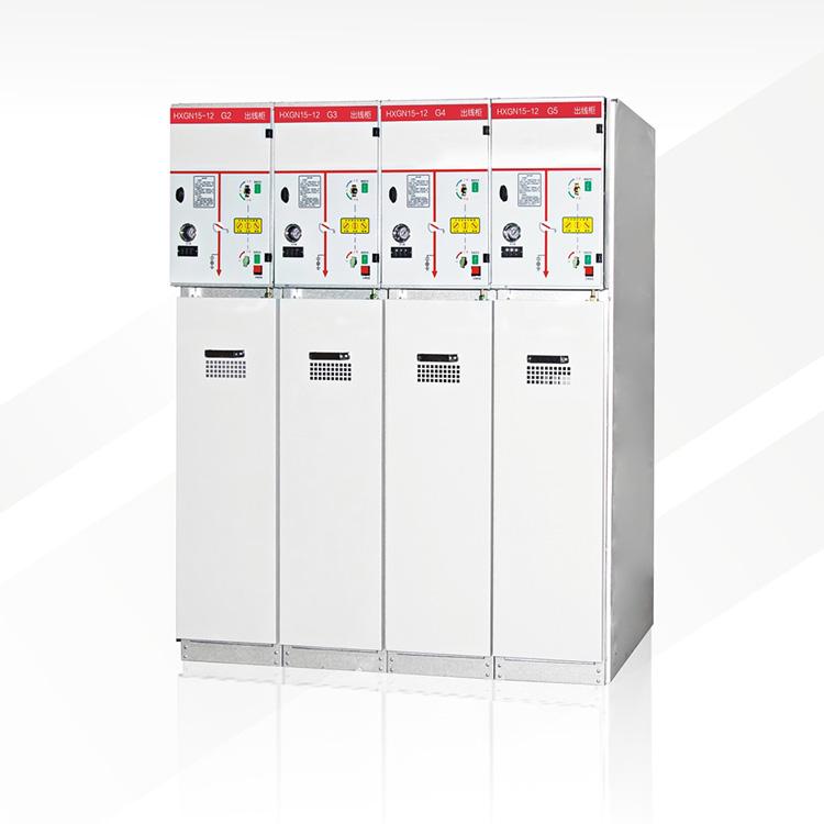 HXGN15-12  箱式固定交流金属封闭开关设备